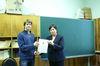 Шанхайские ЛекцИИ 2011 - вручение сертификатов (21.02.2012 г.)